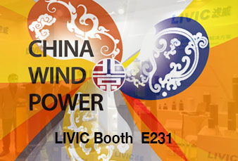 LIVIC EXHIBIT AT CHINA WIND POWER 2020